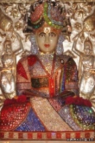 Jain Calendar 2014