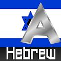 Hebrew Alphabet icon