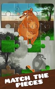 動物園裡的動物 - 益智遊戲