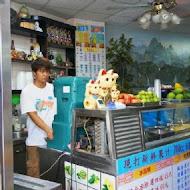 東美冰果室