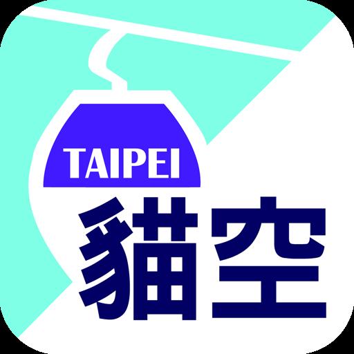 貓空愛旅遊 旅遊 App LOGO-APP開箱王