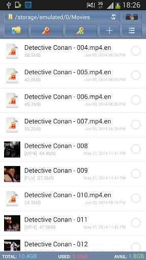 NNI File Protector + Explorer