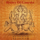 History Of Ganesha icon