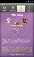 Screenshot of PMTV