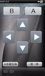 玩體育競技App|JiaJia Controller (加加遥控)免費|APP試玩