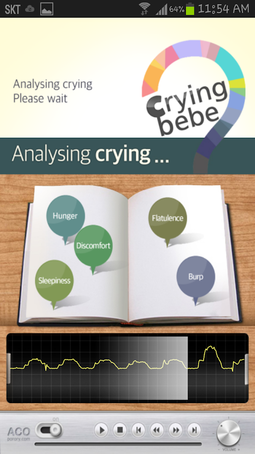 CryingBeBe - Cry analyzer- screenshot