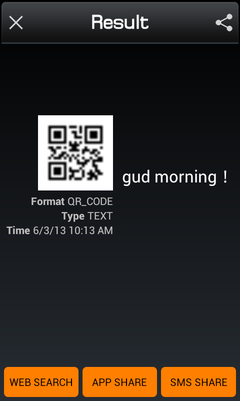 QR Code Scanner/Generator - screenshot