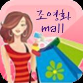 조영화.com