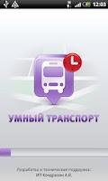 Screenshot of Smart Transport
