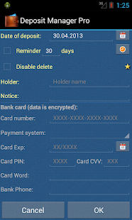 Deposit Manager Pro- screenshot thumbnail