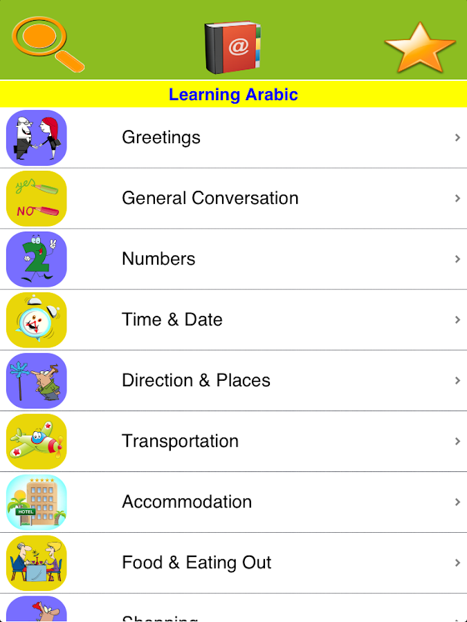 Speak Arabic- screenshot