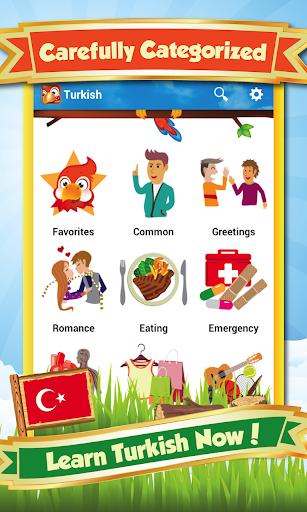 學土耳其文
