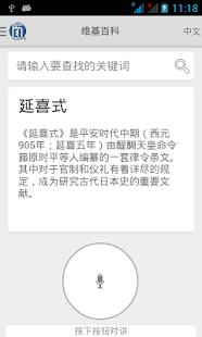 Apple TV - 維基百科,自由的百科全書