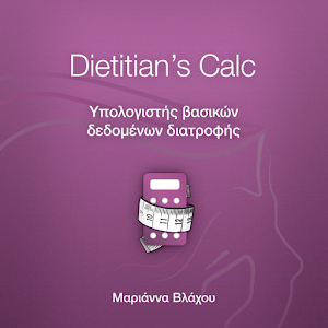 Dietitian's Calc (Greek)