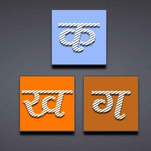 Learn Hindi LOGO-APP點子