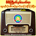 Dhamma Radio icon