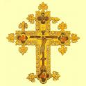 Православен молитвеник icon