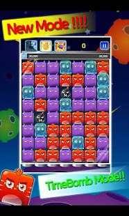 GalaxyPuzzle2 - screenshot thumbnail