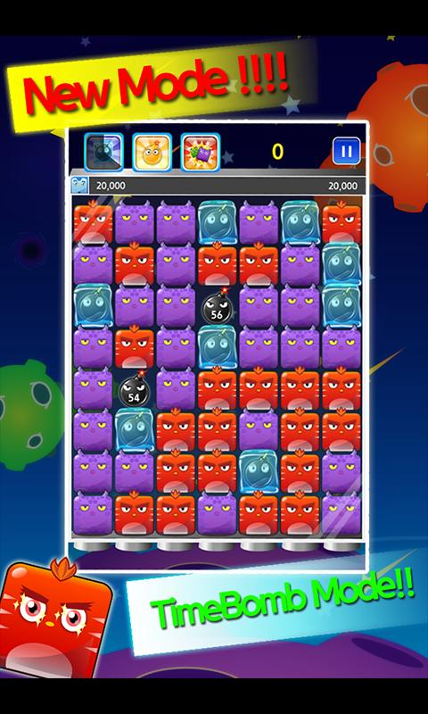 GalaxyPuzzle2 - screenshot