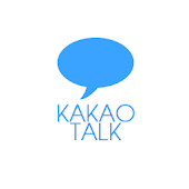 Simple White&Blue Kakao Theme