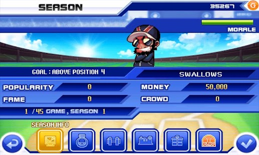 Baseball Superstars® 2011 - screenshot thumbnail