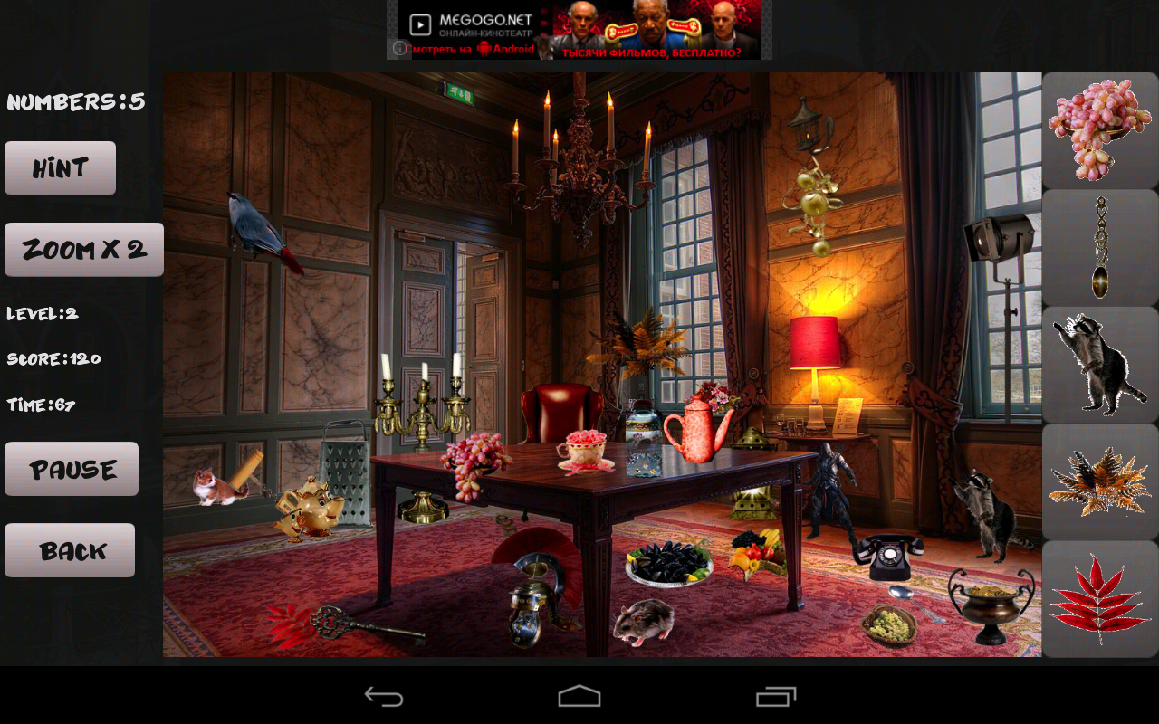Hidden objects in Italy- screenshot