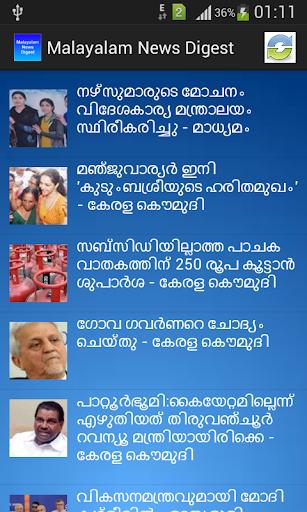 Malayalam News Digest