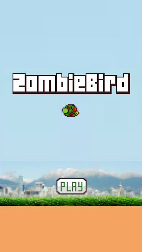 Zombie Bird Illusion
