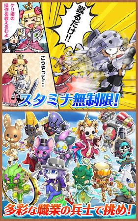 ケリ姫スイーツ 6.3.1.0 screenshot 347668