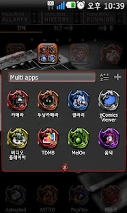 Heavy Metal Go Launcher EX - screenshot thumbnail