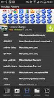 Screenshot of PreView Folders