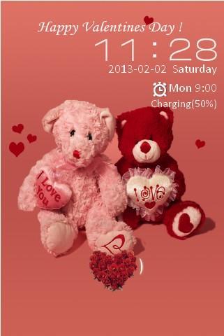 Valentine's Day LOCK SCREEN