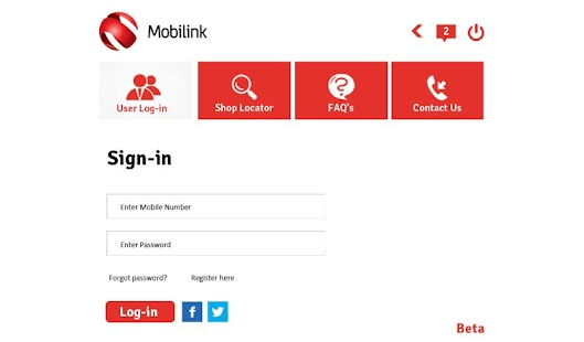 My Mobilink App APK for Blackberry   Download Android APK GAMES