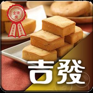 鳳梨酥 生活 App LOGO-APP試玩