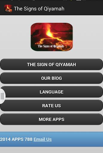 The Signs of Qiyamah