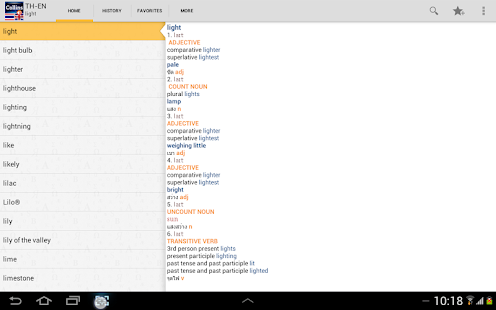 Thai<>English Dictionary TR- screenshot thumbnail