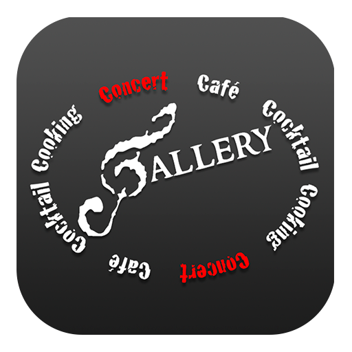 Gallery Café Grosseto LOGO-APP點子