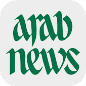 Arab News (Tablet)