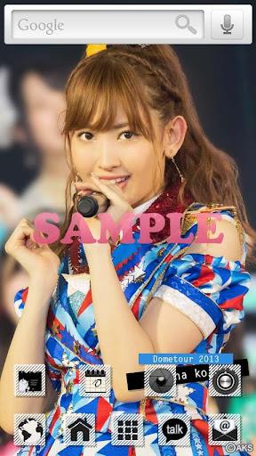 AKB48きせかえ 公式 小嶋陽菜-DT2013-1