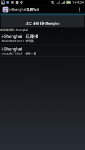 Download i-Shanghai Free Wifi APK latest version app for android devices