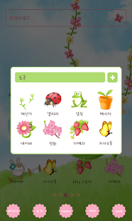 Ajidong spring dodol theme- screenshot thumbnail