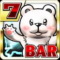 白熊水果盤