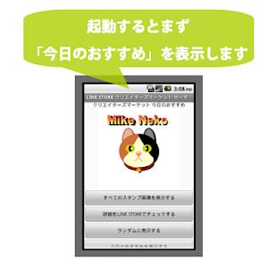 Android バッテリー節約 アプリ&ウィジェット 17選+α | スタンプやホーム ...