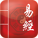 I Ching Tarot – Fortune Teller logo