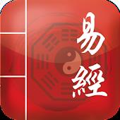 I Ching Tarot - Fortune Teller
