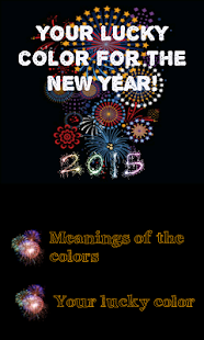 Your color for New Year's 2015 - screenshot thumbnail