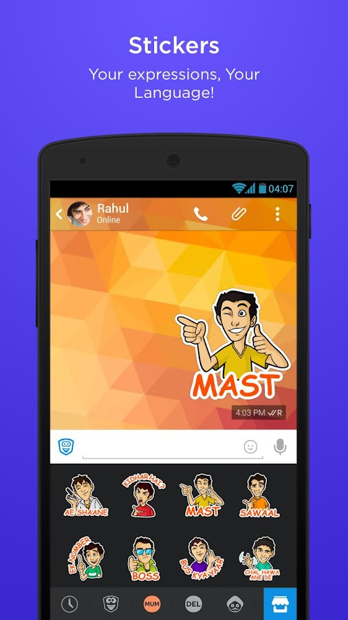 hike messenger - screenshot
