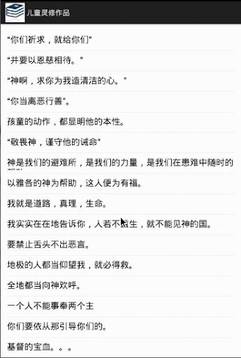 手語翻譯軟體SignChat 獲通訊賽首獎- Yahoo奇摩新聞