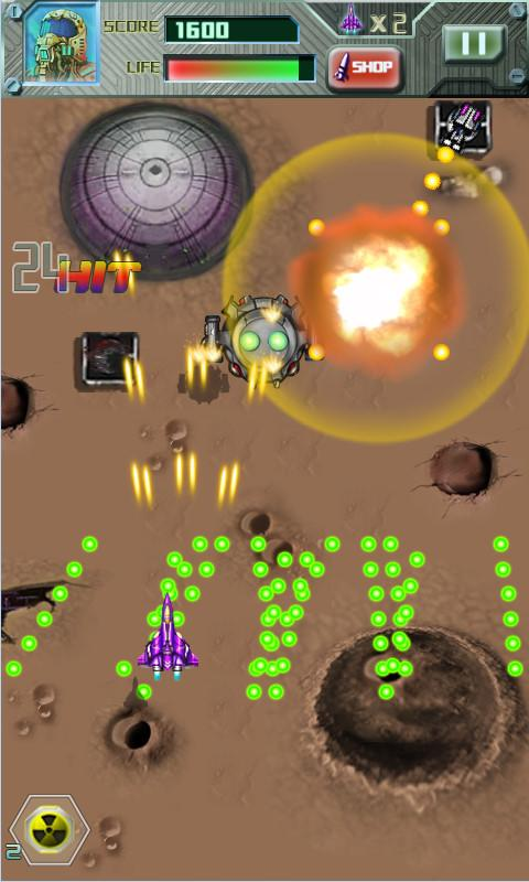 Air Barrage HD - screenshot