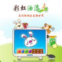 彩虹油漆 logo